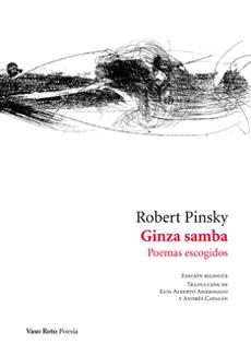 ginza_samba